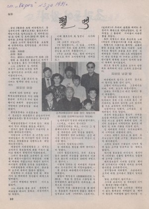 kimsugansan-journal-1