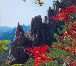mehyan-mountain