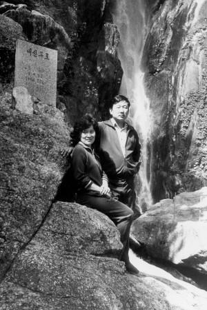 mehyan-vodopad