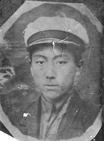 Ким Сан Дин